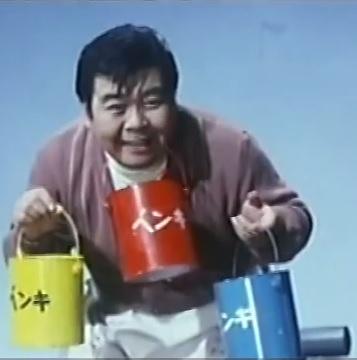 Meta Metta Gakido Koza